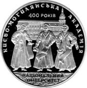 2 Hryvni (National University of Kyiv-Mohyly) -  reverse