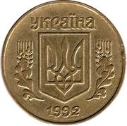 25 Kopiyok (without mintmark) -  obverse