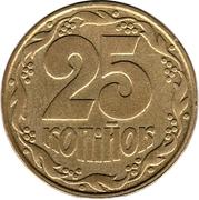 25 Kopiyok (without mintmark) -  reverse