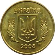 50 Kopiyok (with mintmark; non-magnetic) -  obverse