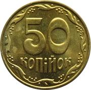 50 Kopiyok (with mintmark; non-magnetic) -  reverse