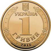 1 Hryvnia (20 Years of Monetary Reform in Ukraine) -  obverse