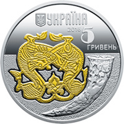 5 Hryven (The Wolf) -  obverse