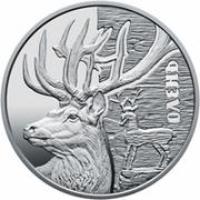 5 Hryven (The Deer) -  reverse
