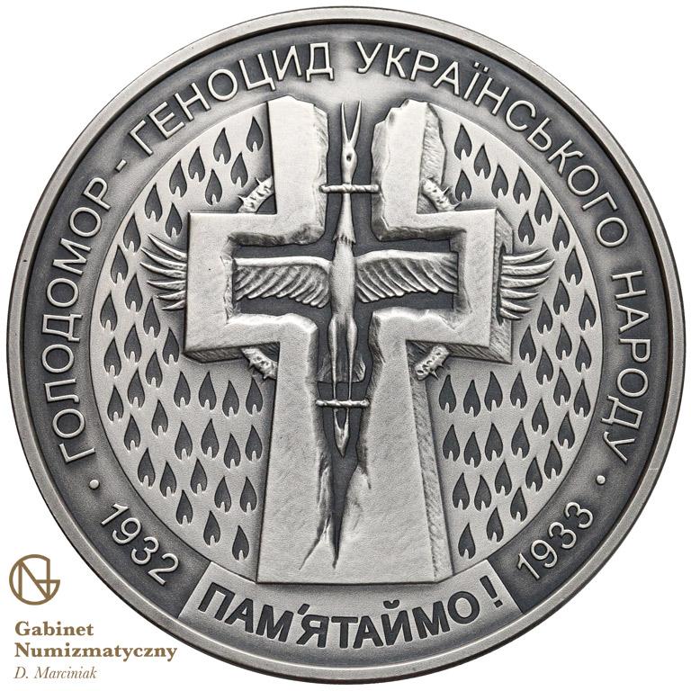 "genocide of the Ukrainian people/"" 2007 year Ukraine 5 hryven coin /""Holodomor"