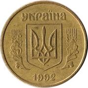 50 Kopiyok (without mintmark) -  obverse