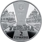 2 Hryvni (Yosyp Slipyi) -  obverse