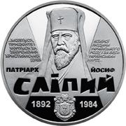 2 Hryvni (Yosyp Slipyi) -  reverse