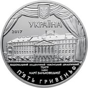 5 Hryven (100th Anniversary of Maria Zankovetska Ukrainian National Theater) -  obverse