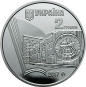 Ukraine coin 2 uah 100 years of Kherson State University 2017 years in capsule