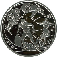Sochi 1 Oz silver 2014 10 grivnas XXII Olympic Winter Games Ukraine Sport