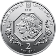 2 Hryvni (100th Anniversary of the National Academy of Fine Arts and Architecture) -  obverse