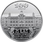 2 Hryvni (100th Anniversary of the National Academy of Fine Arts and Architecture) -  reverse