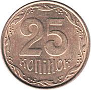 25 Kopiyok (with mintmark) -  reverse
