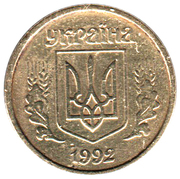 """10 Kopiiok (without mintmark, six berries right of """"K"""") – obverse"""