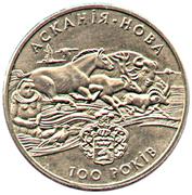 2 Hryvni (100th Anniversary of Ascania Nova) -  reverse
