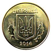 10 Kopiyok (with mintmark, magnetic) -  obverse