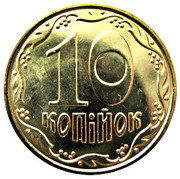 10 Kopiyok (with mintmark, magnetic) -  reverse