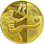 500 Hryven (UEFA European Football Championship - 2012 Final Tournament) -  reverse
