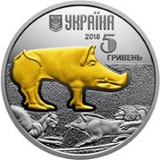 5 Hryven (The Wild Boar) -  obverse