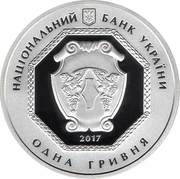 1 Hryvnia (Archangel Michael; Silver Proof Issue) – obverse