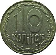 "10 Kopiyok (without mintmark, five berries right of ""K"") -  reverse"