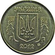 10 Kopiyok (with mintmark) -  obverse