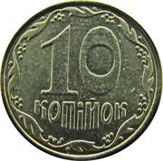 10 Kopiyok (with mintmark) -  reverse