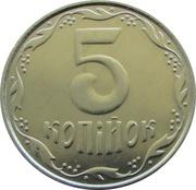 5 Kopiyok -  reverse