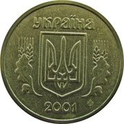 1 Hryvnia (with mintmark) -  obverse