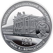 Ukraine 2 UAH 100 years of Kamyanets-Podilsky National University Nickel coin