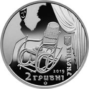 2 Hryvni (Panas Saksahansky) – obverse