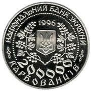 200 000 Karbovantsiv (Lesya Ukrayinka) – obverse