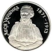 200 000 Karbovantsiv (Lesya Ukrainka) – reverse
