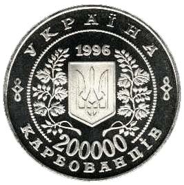 UKRAINE 200000 PROOFLIKE UNC COIN 1996 YEAR 100 ANNI OLYMPIC GAMES KM#24