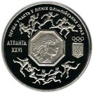 200 000 Karbovantsiv (First Participation in Olympics) – reverse