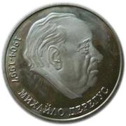 2 Hryvni (Mykhailo Derehus) -  reverse