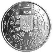 200 000 Karbovantsiv (Mykhaylo Hrushevsky) – obverse
