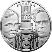 10 Hryven (100 Years of the Ivan Franko National Academic Drama Theater) -  obverse