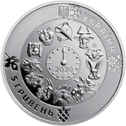 5 Hryven (The Year of Rat) -  obverse