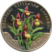 2 Hryvni (Lady's Slipper Orchid) -  reverse