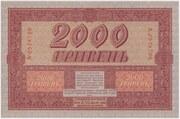 2000 Hryven – reverse