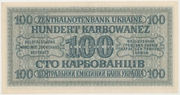 100 Karbowanez – reverse