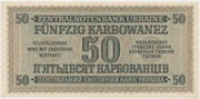 50 Karbowanez – reverse