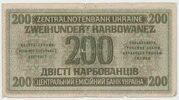 200 Karbowanez – reverse