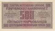 500 Karbowanez – reverse