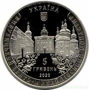 5 Hryven (St. Michael's Vydubychi Monastery) – obverse