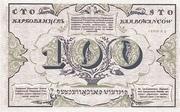 100 Karbovantsiv – reverse