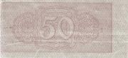 90 Shahiv – reverse