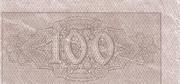 1 Hryvnia 80 Shahiv – reverse